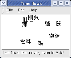Extended time flows like a river on Linux/GTK